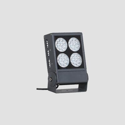 TL-QTG4801 投光燈