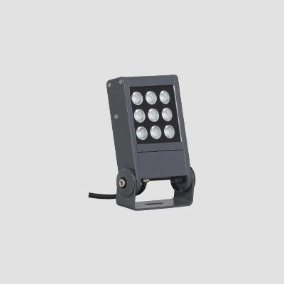 TL-OTG0901 投光灯