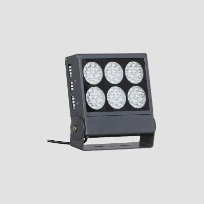 TL-QTG7201 投光灯