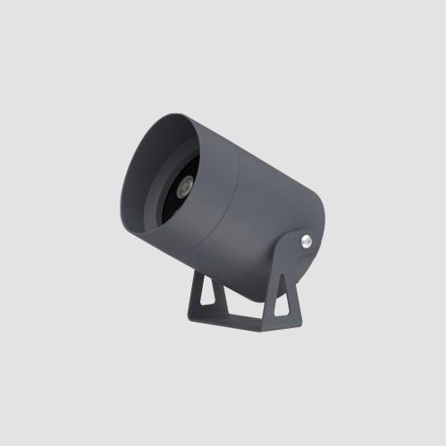TL-BTG0601 射燈